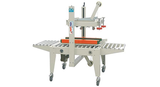 Carton Sealer For Small And Standard Cartons